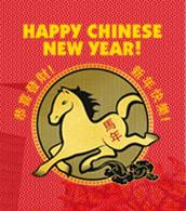 chinese-new-year-2014